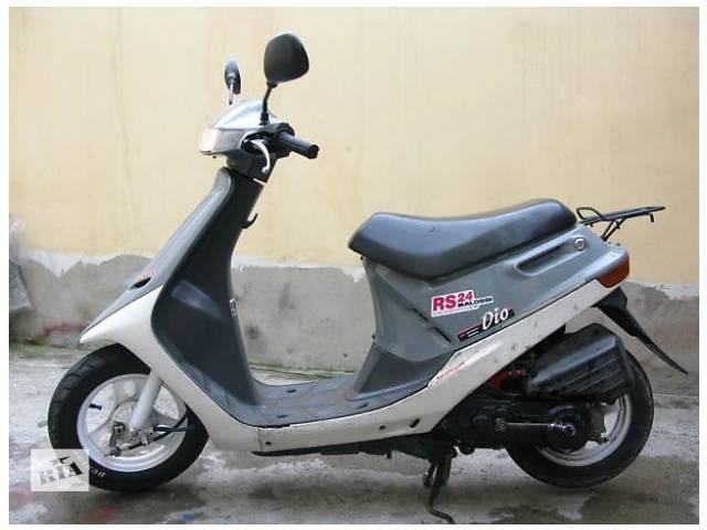 купить бу Продам Оригенальный Корбюратор Honda DioAF-18;25(27;28) в Одессе