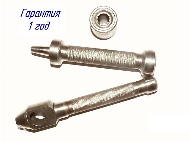 Набор инструментов (3 элемента) для установки люверсов 12мм (комплект). Гарантия 1 год.- объявление о продаже  в Белой Церкви