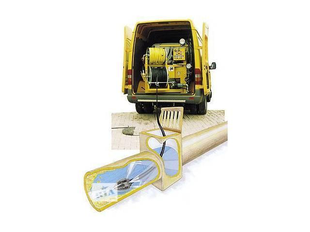 Прочистка канализации Луцк. Чистка труб, прочистка канализации в Луцке- объявление о продаже  в Луцке