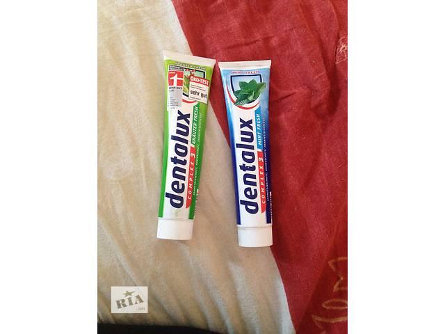 Продаем зубные пасты, как в розницу так и оптом очень хорошие цены.- объявление о продаже  в Тернополе