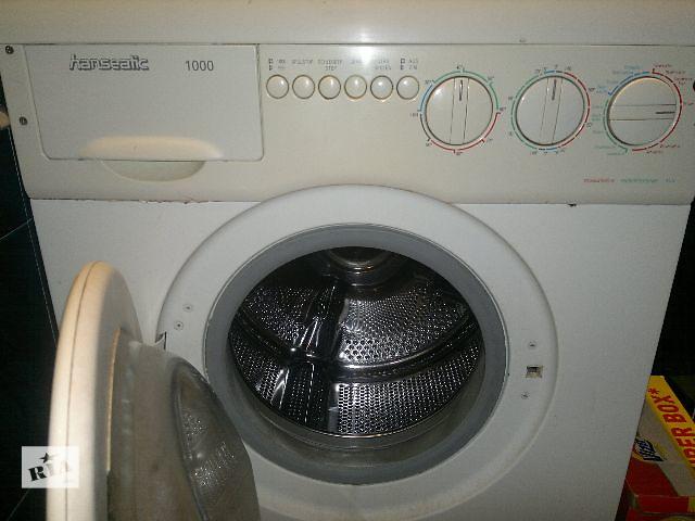 Hanseatic инструкция стиральная машина