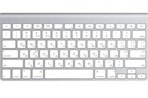б/у Клавиатуры Apple