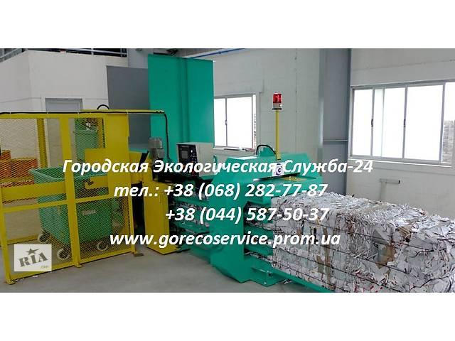 Продаем Пакетировочные Пресса - вертикальной и горизонтальной конструкции для макулатуры, ПЭТ, пленки и др.- объявление о продаже   в Украине