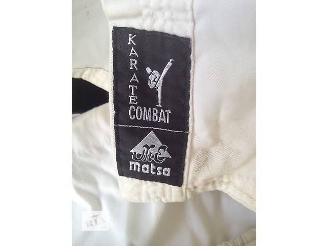 бу продаётся фирменное чемпионское  кимоно, в Измаиле