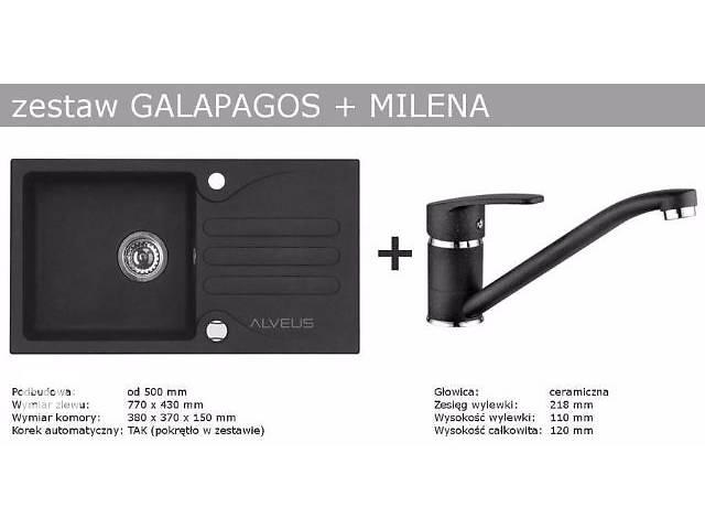 купить бу Продается кухонная мойка с краном ALVEUS Galapagos +Milena в Ужгороде