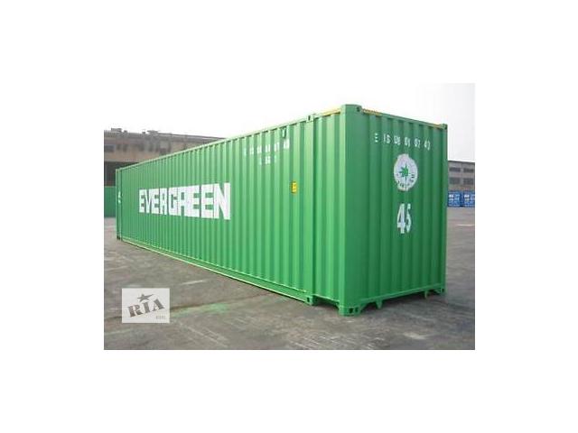 бу Продаётся Морской контейнер 45 фут б/у в Одессе
