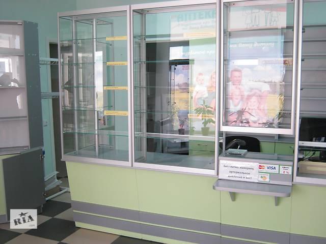купить бу Продается Оборудование  для аптеки или Магазина б/у в отличном состоянии!  в Украине