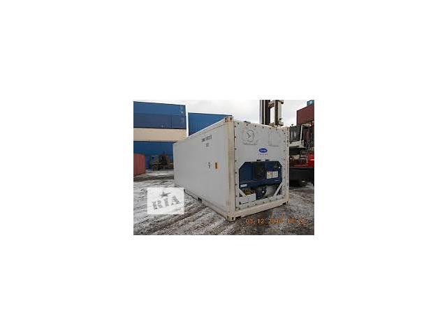 Продается Рефрижераторный контейнер с обогревом 20 футов б/у рефконтейнер CARRIER- объявление о продаже  в Одессе