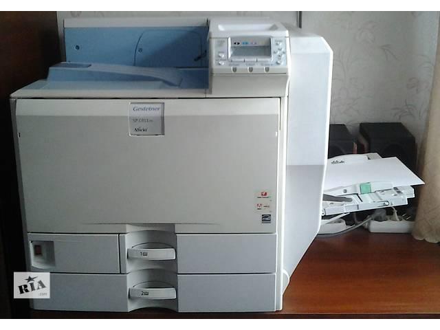 Продается цветной лазерный принтер формата А3 Gestetner SPC811dn (аналог Ricoh Aficio SP C811DN) для минитипографий- объявление о продаже  в Николаеве