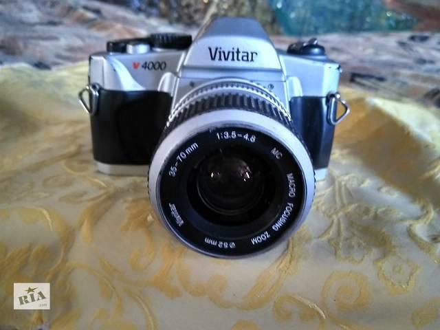 продам Продается зеркальный фотоаппарат Vivitar V4000 бу в Червонограде