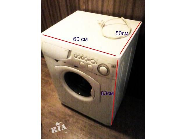 Продаётся стиральная машина автомат