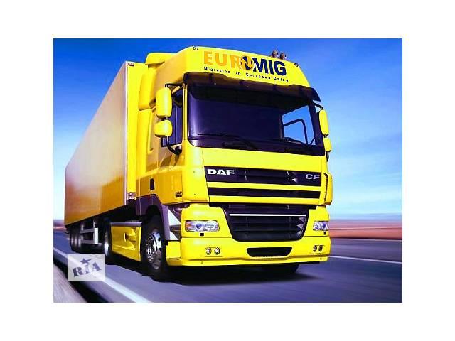 купить бу Продается транспортная компания в Литве с лицензией  в Украине