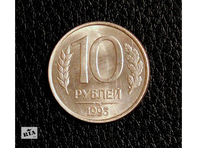 Продам 5 рублей 1992года.- объявление о продаже  в Кременчуге