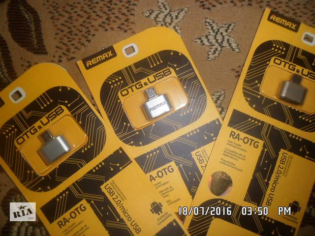 Продам адаптеры для флешки- объявление о продаже  в Харькове