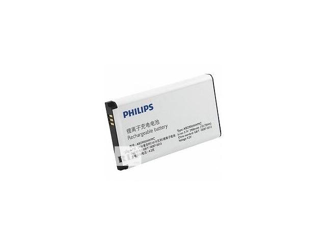 Продам аккумулятор PHILIPS X2300, S 308, CTX 1560, , CTX5500 новые ореги.- объявление о продаже  в Киеве