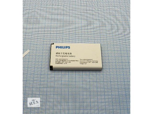 купить бу Продам аккумулятор PHILIPS S398 S308 S309 S307 S388  CTX 1560,X2300, CTX5500 новые оригиналы. в Киеве