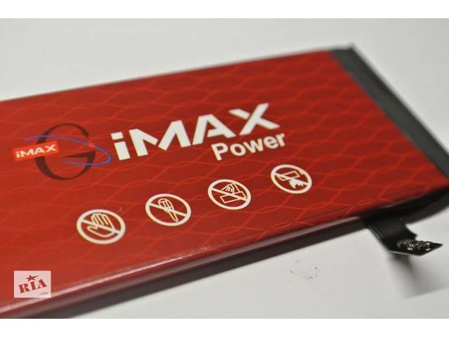 купить бу Продам аккумуляторную батарею IMAX для iPhone 4, 4s, 5, 5s, 6 в Харькове