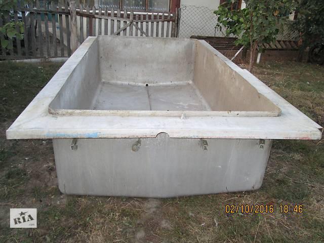 Продам алюминиевую ванну- объявление о продаже  в Ярмолинцах