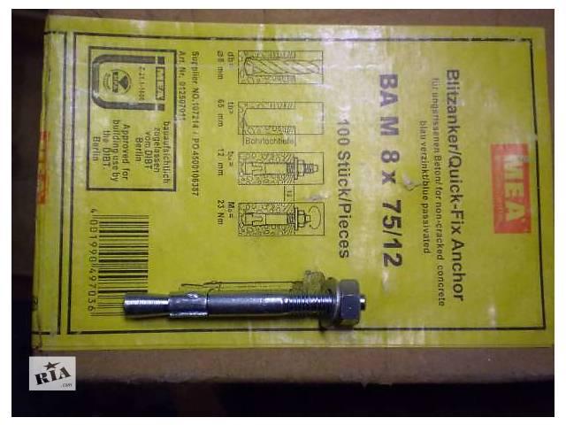 продам Продам Анкер клиновой, оцинкованный М8х75/12, шпилька М10 оцинкованная Германия бу  в Украине