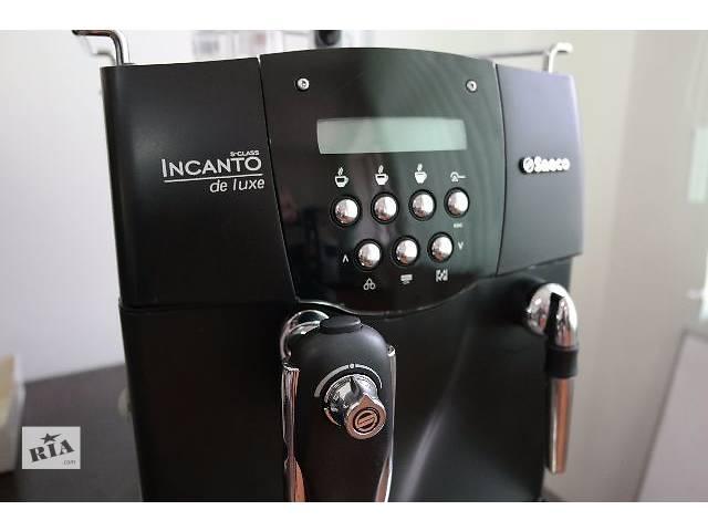 бу Продам автоматичну кавоварку Saeco Incanto De Luxe в Ужгороде