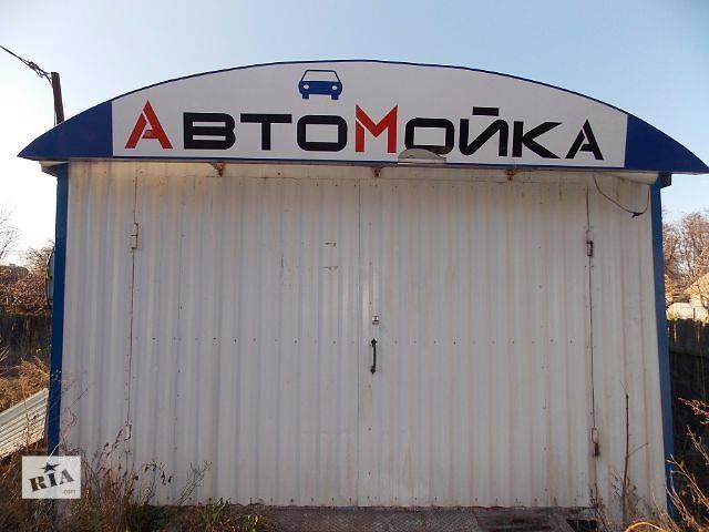продам Продам АвтоМойку бу в Донецке