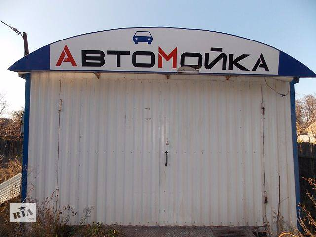 бу Продам АвтоМойку в Донецке