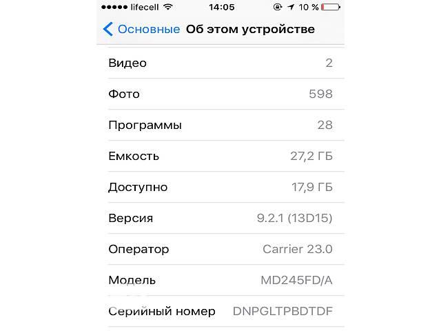 продам продам айфон 4s бу в Броварах