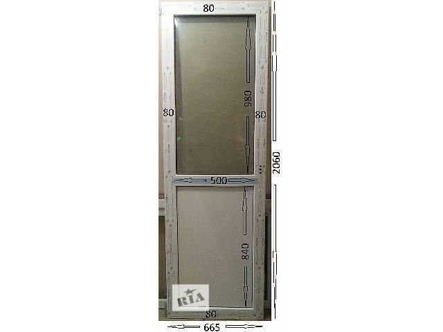 Продам балконную пластиковую дверь. Новая.- объявление о продаже  в Киеве