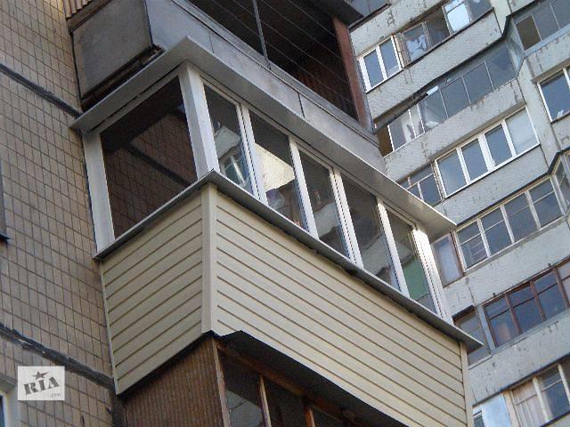 бу Продам балконы и лоджии под ключ в Днепропетровской области
