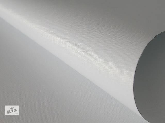 купить бу Продам баннер ПВХ армированный б/у 18 кв.м по 33 грн./м2 в Киеве