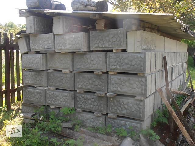 Продам блоки декоративные на забор,гараж,сарай...- объявление о продаже  в Кременце (Тернопольской обл.)