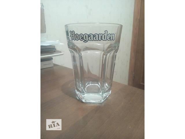 Продам Бокалы Hoegaarden 0.500 оригинал. Цена - качество.- объявление о продаже  в Одессе