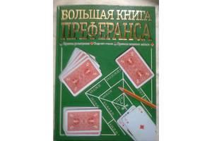 Новые Учебная литература