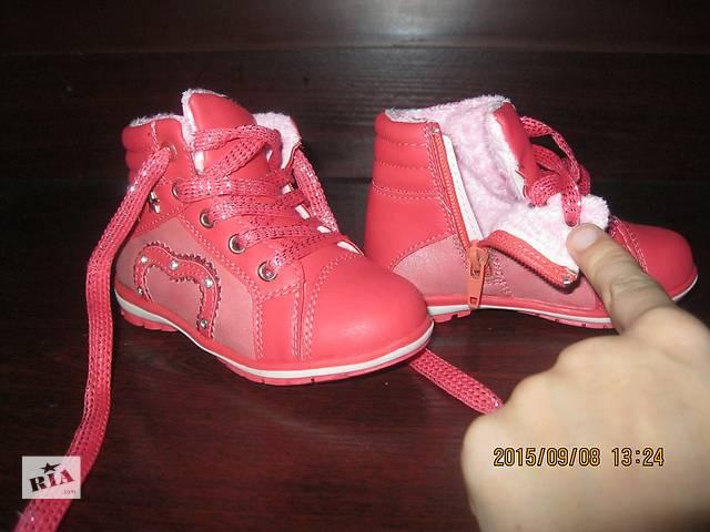 Продам ботинки для девочки весна-осень.- объявление о продаже  в Харькове