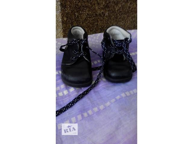 Продам ботинки на мальчика- объявление о продаже  в Черкассах