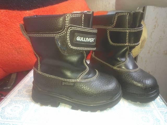 продам Продам ботинки осенние Gulliver  бу в Киеве