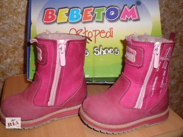 продам Продам ботинки зимние Bebetom для девочки 21р. бу в Киеве