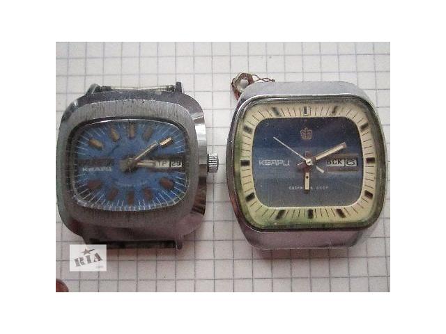 продам Продам часы СССР кварц Ракета. бу в Запорожье