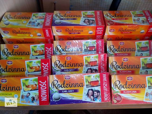 продам продам чай бу в Северодонецке