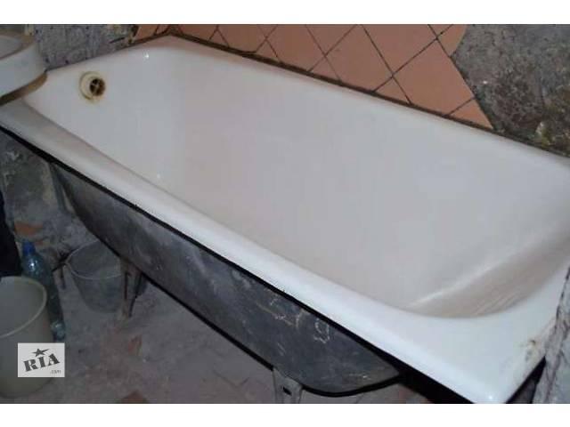 Купим ванну чугунную б у