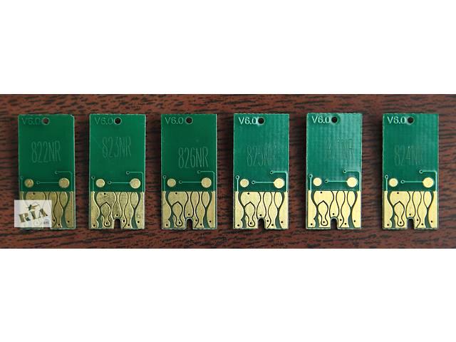 Продам чипы для ПЗК. №№ 822NR, 823NR, 826NR, 825NR, 821NR, 824NR- объявление о продаже  в Одессе