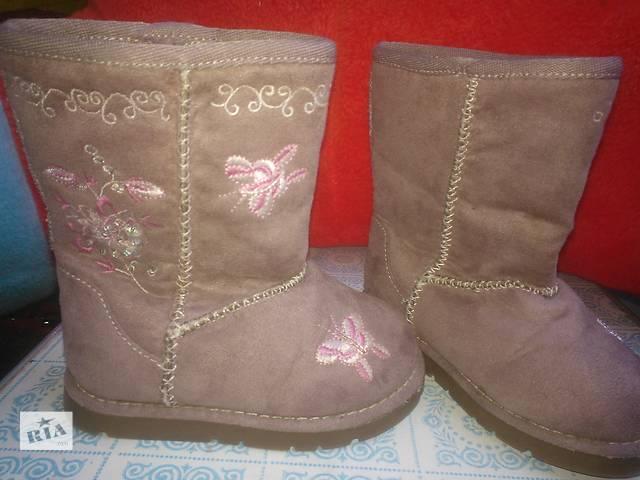 Продам детские демисезонные ботиночки для девочки- объявление о продаже  в Киеве