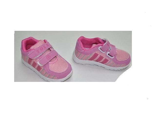 Продам детские кроссовки TOLE- объявление о продаже  в Светловодске