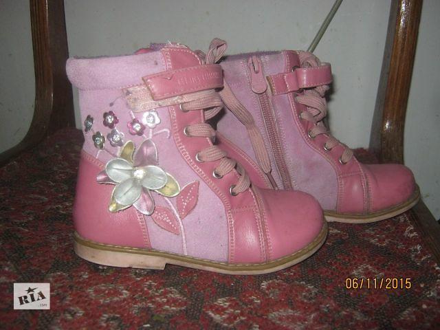 продам Продам детские ортопедические ботинки «Шалунишка»27 размер бу в Харькове