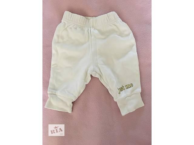 бу Продам детские штанишки  в Одессе