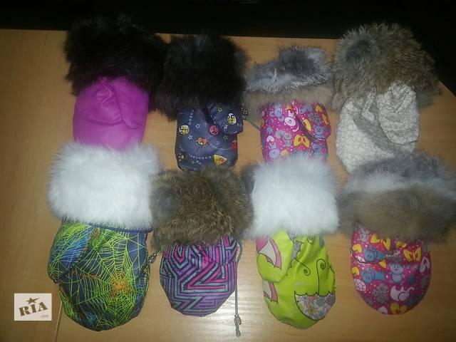 купить бу Продам Детские Варежки  в Ананьеве