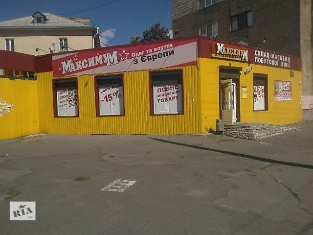 Продам действующий бизнес товарами секонд-хенд,сток- объявление о продаже   в Украине