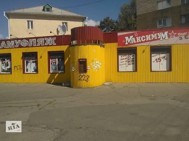 продам Продам действующий бизнес товарами секонд-хенд,сток бу  в Украине