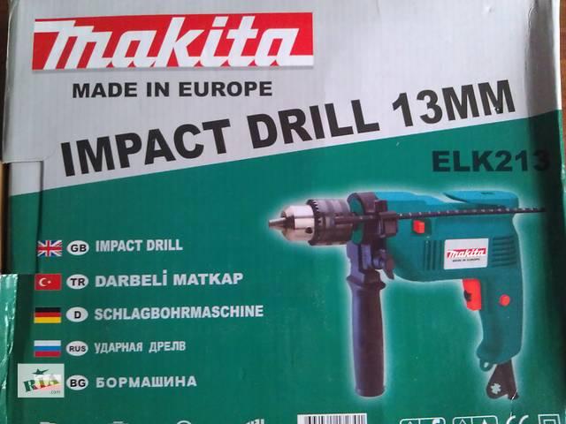 Продам дрель Makita ELX 213- объявление о продаже  в Днепре (Днепропетровск)
