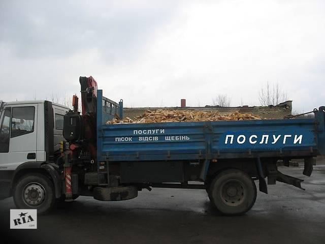 бу Продам дрова (обрезки) НЕДОРОГО. в Луцке